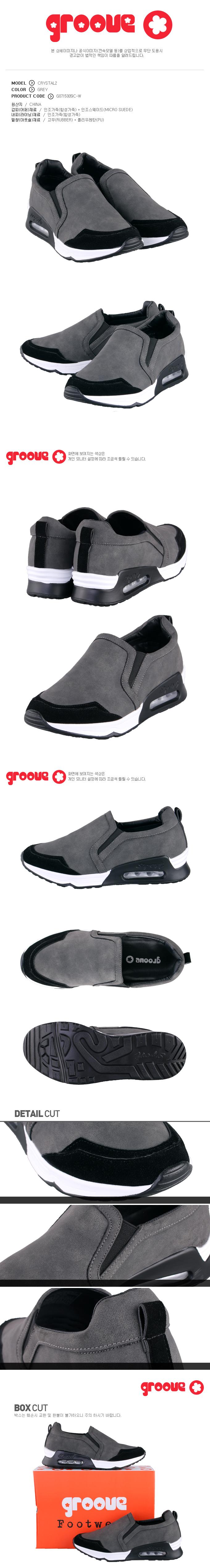 G0715005IC-W.jpg